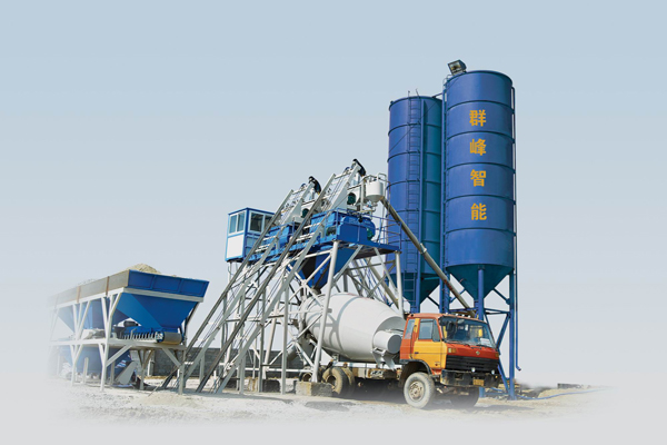 Concrete-Batching-Plant-HZS60-